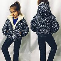 Детский теплый зимний костюм для девочки на овчинке и синтепоне , фото 1