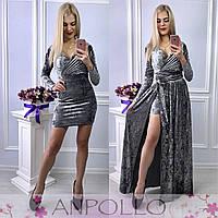 Женский нарядный комплект платье-двойка: короткое платье и юбка съемная в пол (5 цветов)