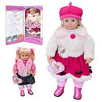 "Кукла ""Настенька"" TONGDE (TG 543793-543794 R/MY005-004-007)"