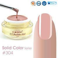 Конструирующий гель Canni Uv Builder gel 15 ml. 304