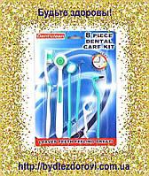 """""""8 piece dental care kit"""" - стоматологический набордля чистки зубов."""