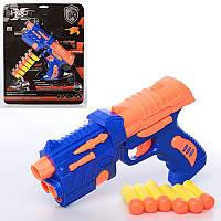 Пистолет LS329-1 20 сммягкие пули 6 шт