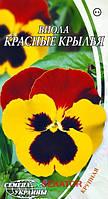 Семена цветов Анютины глазки (Виола) Красные крылья, 0,1 г, Семена Украины