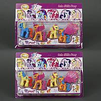 Набор Пони для девочек