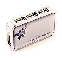 Хаб USB 2.0 AtCom TD707 4port +USB
