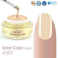 Конструирующий гель Canni Uv Builder gel 15 ml. 307