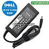 Блок питания зарядное устройство для ноутбука DELL Inspiron 11 i3152, Inspiron 11-3147, Inspiron 11-3148