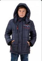"""Куртка для мальчика """"Аризона"""""""