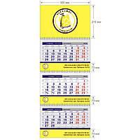 Календарь квартальный на  три пружины с тремя рекламными полями