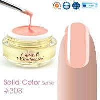 Конструирующий гель Canni Uv Builder gel 15 ml. 308