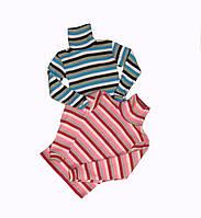 Детская водолазка в полоску с начесом
