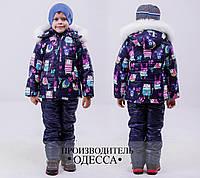 Детский зимний комбинезон  с курткой (унисекс)