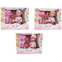 Кукла пупс Baby Born 008-16, 3 вида: 37см, ванна + бутылочка + аксессуары (звук)