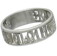 Серебряное охранное кольцо 1024к