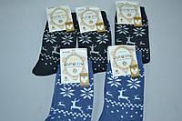Носки женские фирменные Aura.Via Cotton  Теплые