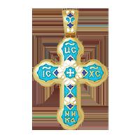 """Крест """"ГОСПОДИ, СПАСИ И СОХРАНИ"""""""