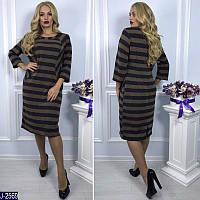 Женское платье теплый трикотаж принт полоска(ботал)