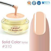 Конструирующий гель Canni Uv Builder gel 15 ml. 310