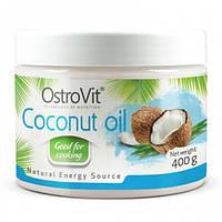 Кокосовое масло OstroVit - Coconut Oil (400 грамм)