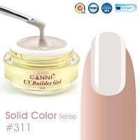 Конструирующий гель Canni Uv Builder gel 15 ml. 311