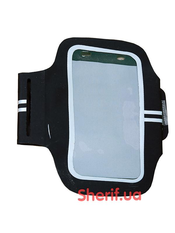 Подсумок нарукавный для телефона (9,5x16cm) Lycra Black
