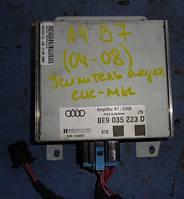 Усилитель акустической системыAudiA4 B72004-20088e9035223d