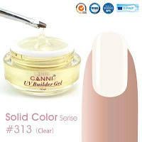 Конструирующий гель Canni Uv Builder gel 15 ml. 313