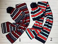 Детский комплект: шапка на меху и шарф, в расцветках