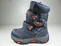 Ботинки для мальчиков GFB Размер: 27,29