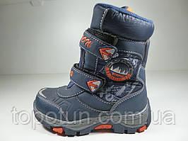 """Зимние ботинки для мальчиков """"GFB"""" Размер: 27"""