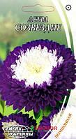 Семена цветов Астра помпонная Созвездие, 0,3 г, Семена Украины