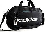 Спортивная сумка Adidas. Сумка в дорогу. Дорожная сумка. Сумки адидас., фото 2