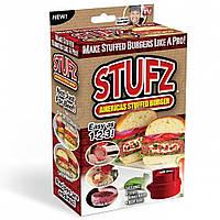 Пресс для приготовления бургеров Stufz