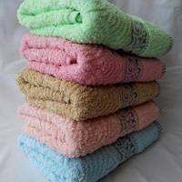 Набор кухонных полотенц