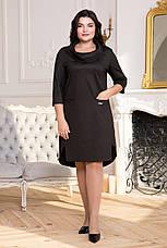 Платье больших размеров 48-54 SV А 4842, фото 3
