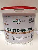 Нанофарб Quartz-grunt грунт - 1,4 кг