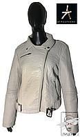 Женская кожаная демисезонная куртка Atmosphere белая