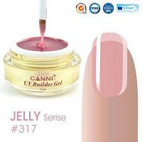 Конструирующий гель Canni Uv Builder gel 15 ml. 317