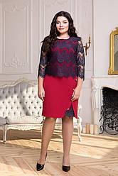 Платье больших размеров 50-56 SV А 4841