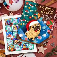 Шоколадый набор Новорічний Мопс
