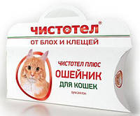 """Ошейник Чистотел д/кошек от блох и клещей  """"Супер"""""""