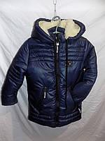 Детская куртка зима мальчик на меху оптом