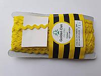 """Тасьма зигзаг ( в""""юнчик )  5-6 мм, ( 30 метрів) жовта"""