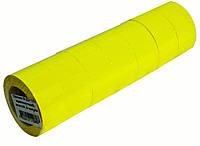 Ценник прямоугольный 22*12 мм, желтый, внешняя намотка, 500шт/6метров, 110607