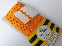 """Тасьма зигзаг ( в""""юнчик )  5-6 мм, ( 30 метрів) оранжева світла"""