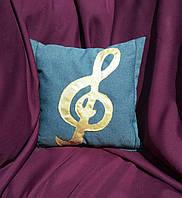 """Подарочная подушка """"Скрипичный ключ"""" флок"""
