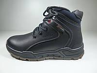 Ботинки для мальчиков EeBb Размер: 32,33,34,35,36,37