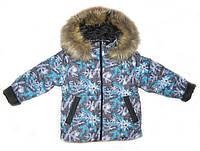 Детская теплая зимняя куртка для мальчика