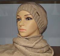 Теплый вязаный комплект шапка и шарф цвет бежевый