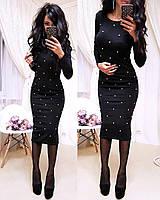 Платье с пришитыми бусинками